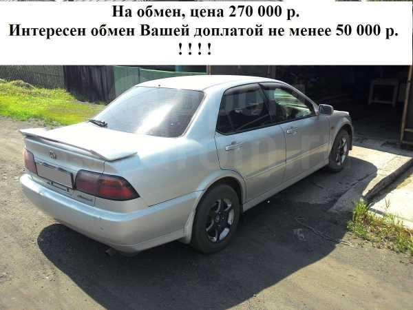 Honda Accord, 1997 год, 265 000 руб.