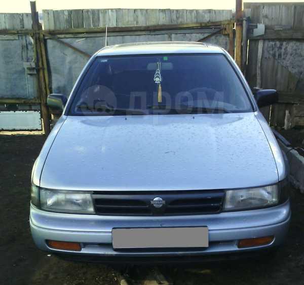 Nissan Maxima, 1992 год, 50 000 руб.