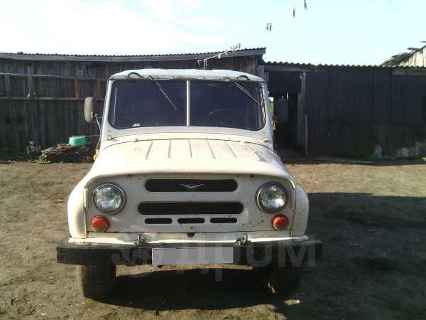 УАЗ 3151, 1992 год, 75 000 руб.