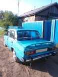 Лада 2106, 1994 год, 59 999 руб.