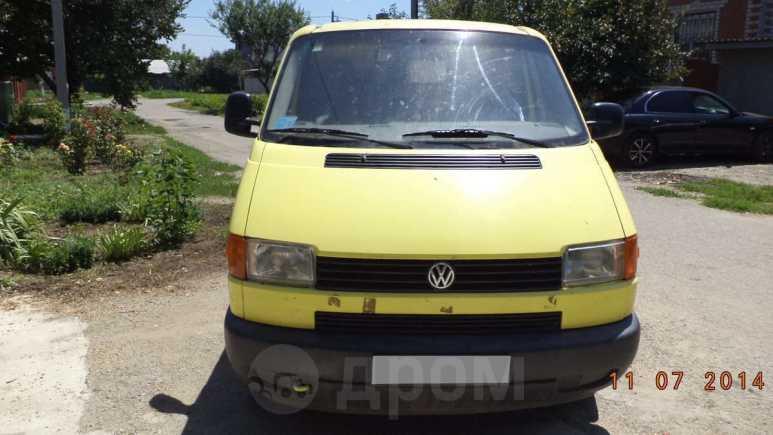 Volkswagen Transporter, 1998 год, 350 000 руб.