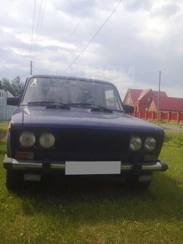Лада 2106, 1997 год, 57 000 руб.