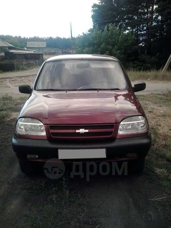 Chevrolet Niva, 2004 год, 252 000 руб.