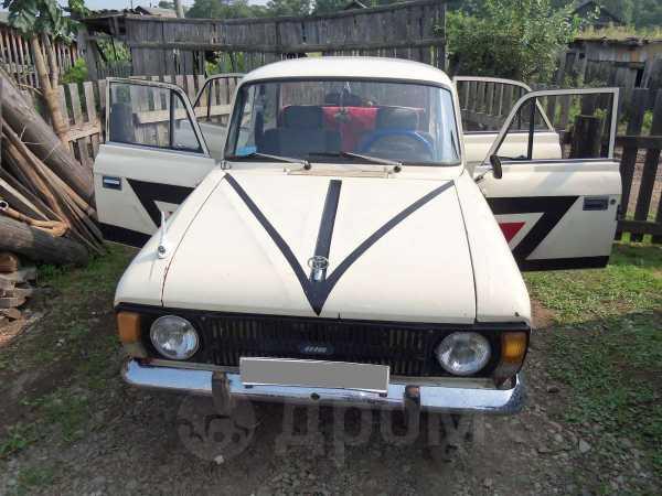 Москвич Москвич, 1986 год, 35 000 руб.