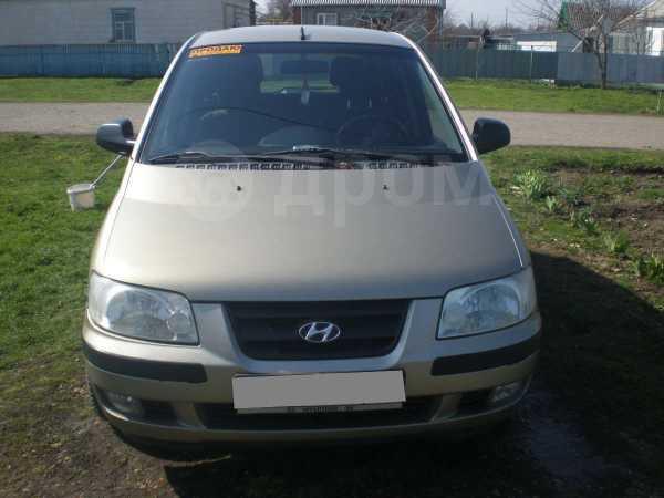 Hyundai Lavita, 2002 год, 260 000 руб.