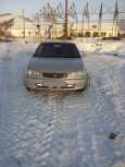 Toyota Corolla, 1999 год, 234 567 руб.