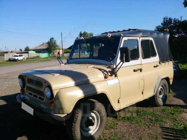 УАЗ 469, 1997 год, 95 000 руб.