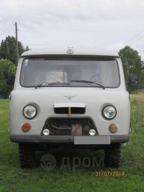 УАЗ Буханка, 1999 год, 165 000 руб.