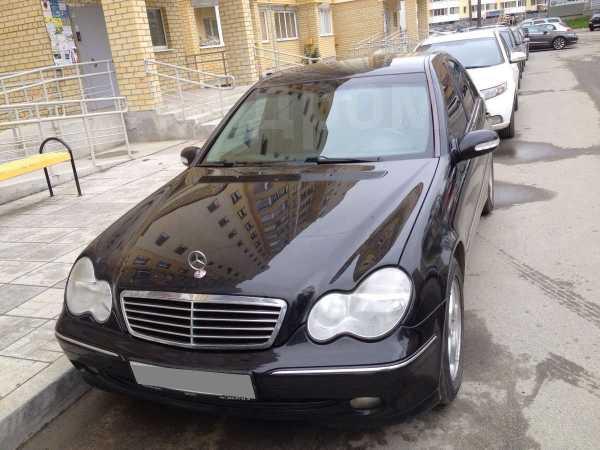 Mercedes-Benz C-Class, 2003 год, 425 000 руб.