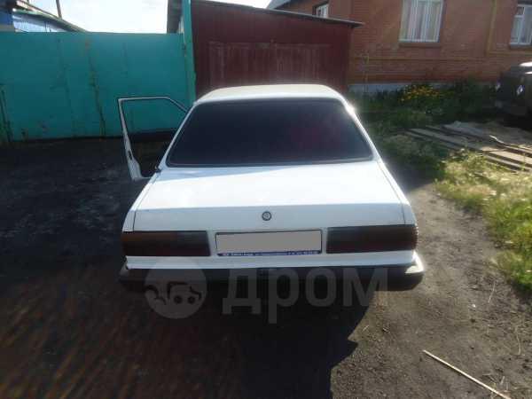 Audi 80, 1984 год, 90 000 руб.