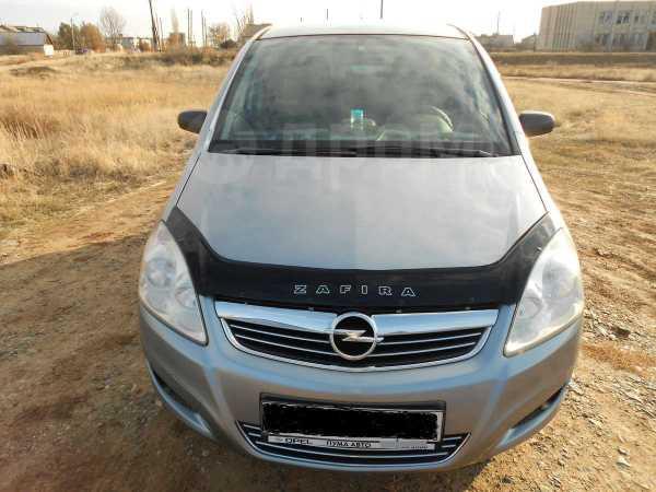 Opel Zafira, 2008 год, 425 000 руб.