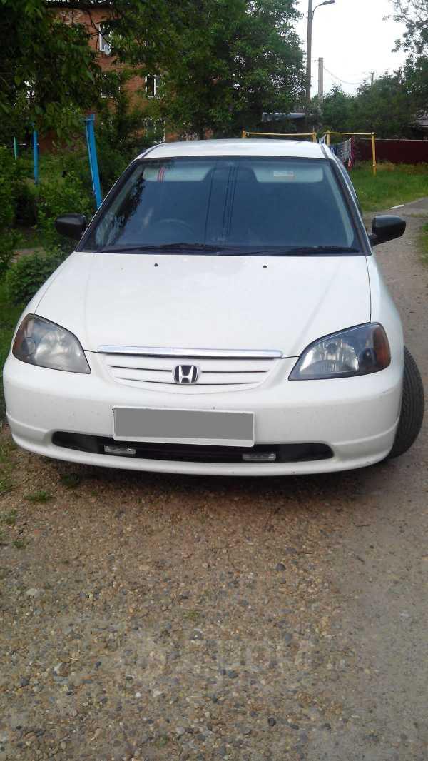 Honda Civic Ferio, 2001 год, 239 999 руб.