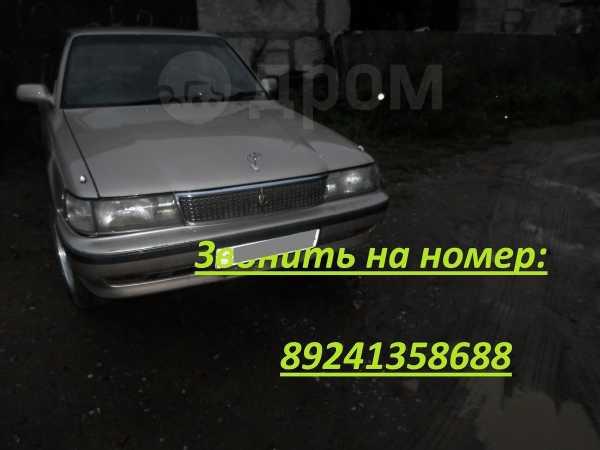 Toyota Mark II, 1990 год, 55 000 руб.