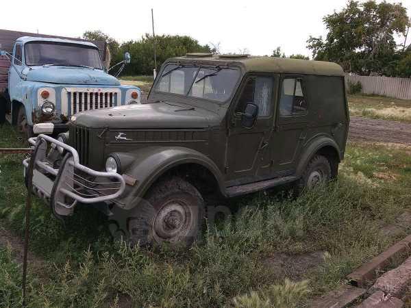 ГАЗ 69, 1963 год, 45 000 руб.