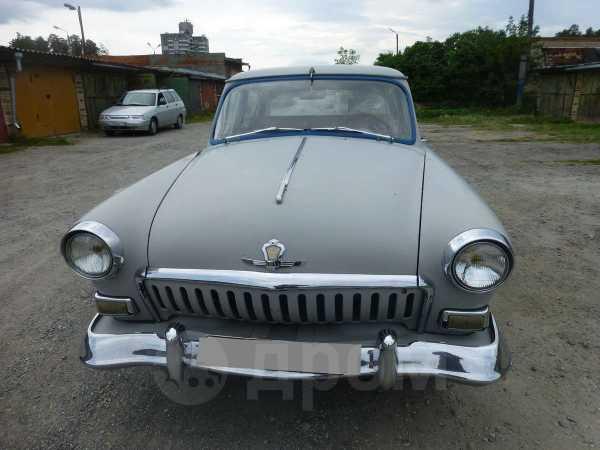 ГАЗ 21 Волга, 1960 год, 130 000 руб.