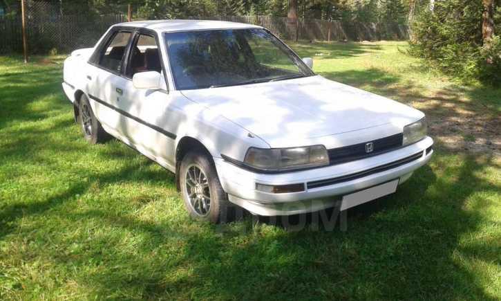 Toyota Vista, 1989 год, 67 000 руб.