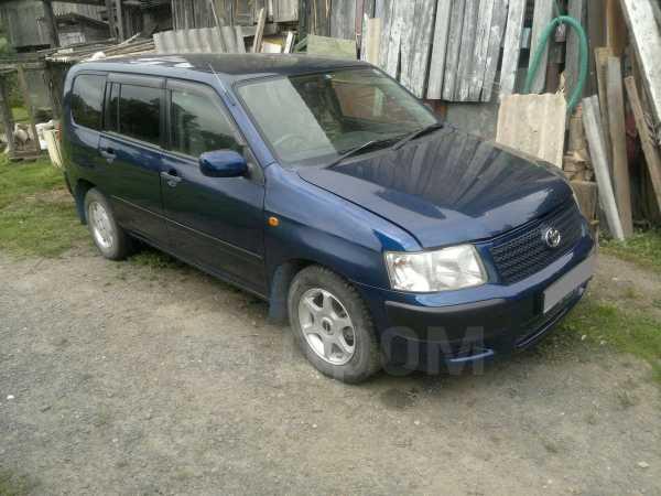 Toyota Succeed, 2006 год, 220 000 руб.