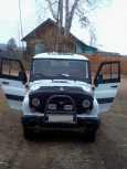 УАЗ 3151, 2009 год, 320 000 руб.