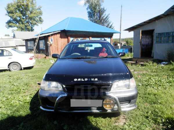 Toyota Caldina, 1993 год, 210 000 руб.