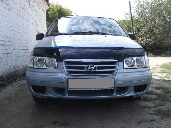 Hyundai Trajet, 2006 год, 450 000 руб.