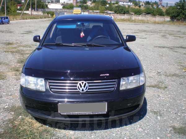 Volkswagen Passat, 1999 год, 440 205 руб.