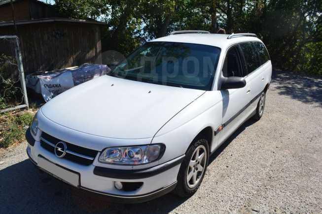 Opel Omega, 1995 год, 155 000 руб.