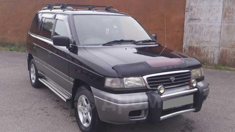 Mazda MPV, 1997 год, 320 000 руб.