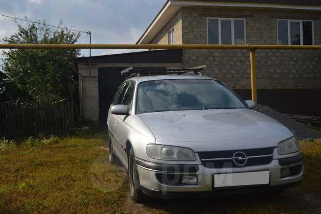 Opel Omega, 1999 год, 150 000 руб.