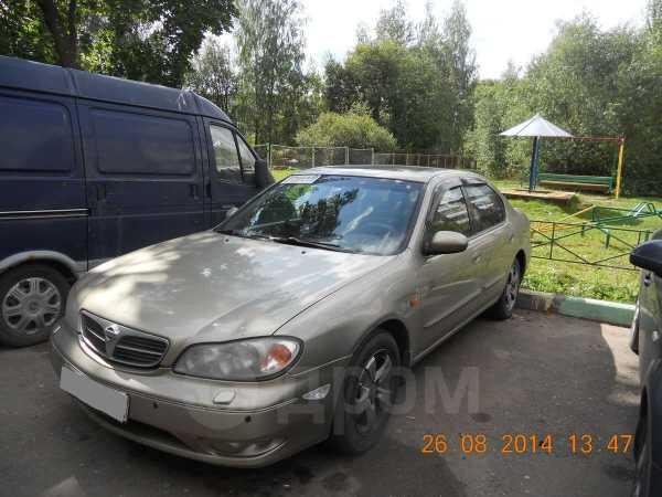 Nissan Maxima, 2003 год, 300 000 руб.