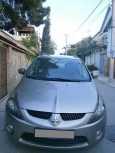 Mitsubishi Grandis, 2005 год, 674 981 руб.