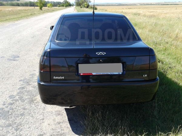 Chery Amulet A15, 2008 год, 200 000 руб.