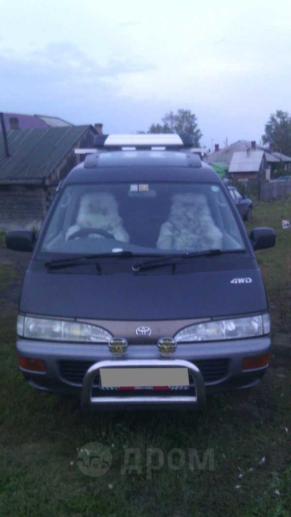 Toyota Lite Ace, 1993 год, 280 000 руб.