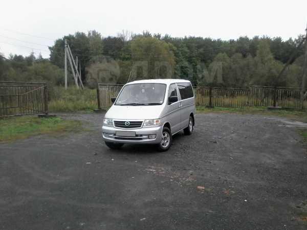Mazda Bongo Friendee, 2000 год, 265 000 руб.