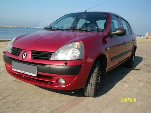 Renault Symbol, 2005 год, 200 000 руб.