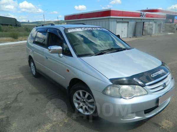 Honda Odyssey, 1999 год, 295 000 руб.