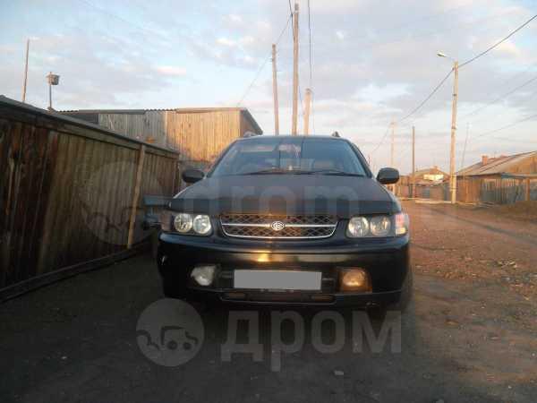 Nissan R'nessa, 1999 год, 210 000 руб.