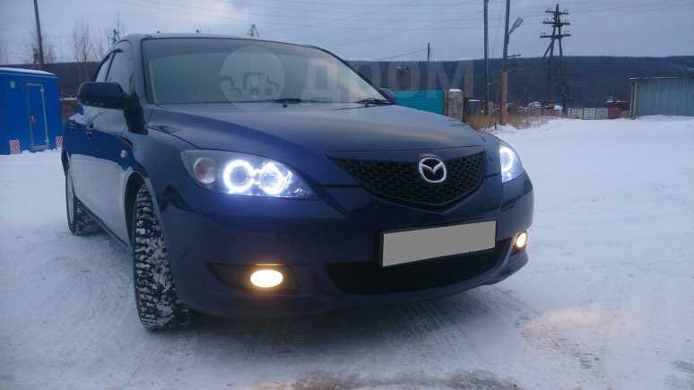 Mazda Axela, 2004 год, 430 000 руб.