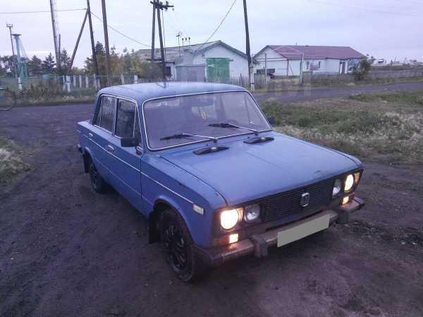 Лада 2103, 1975 год, 25 000 руб.
