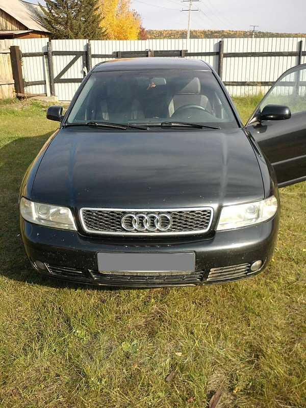 Audi A4, 2000 год, 300 000 руб.