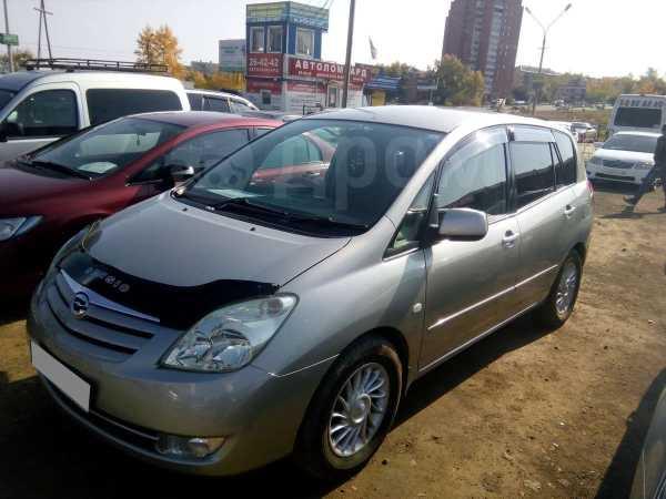 Toyota Corolla Spacio, 2006 год, 430 000 руб.