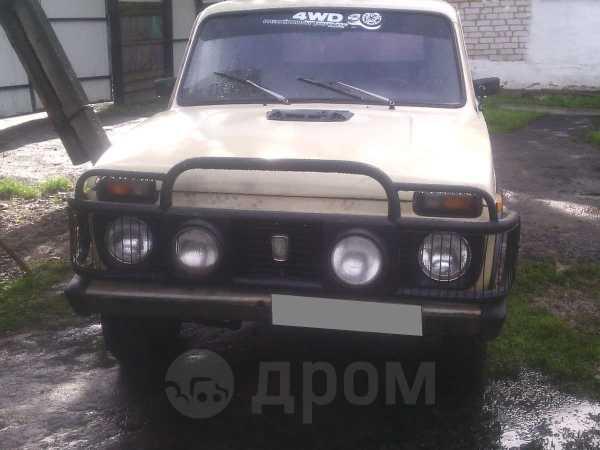 Лада 4x4 2121 Нива, 1988 год, 55 000 руб.