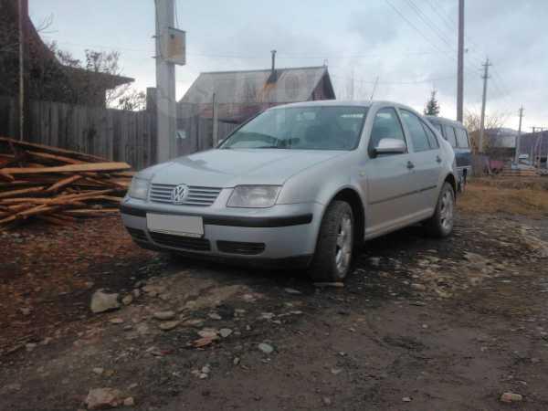 Volkswagen Bora, 1999 год, 225 000 руб.