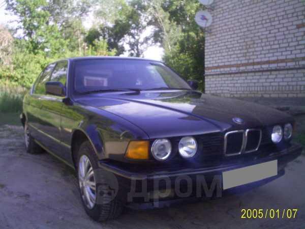 BMW 7-Series, 1992 год, 175 000 руб.