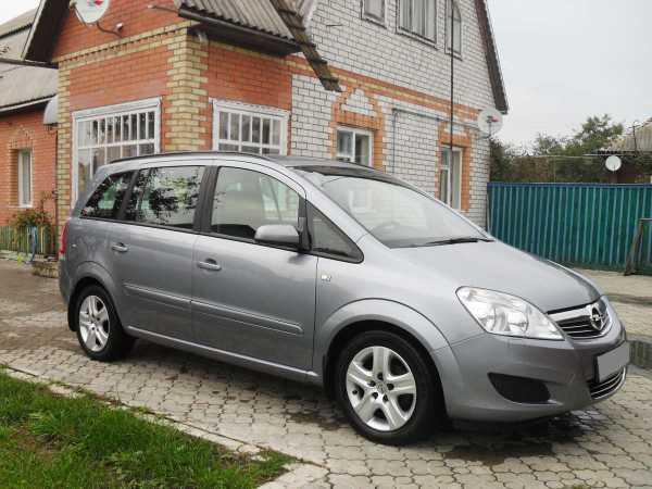 Opel Zafira, 2009 год, 495 000 руб.