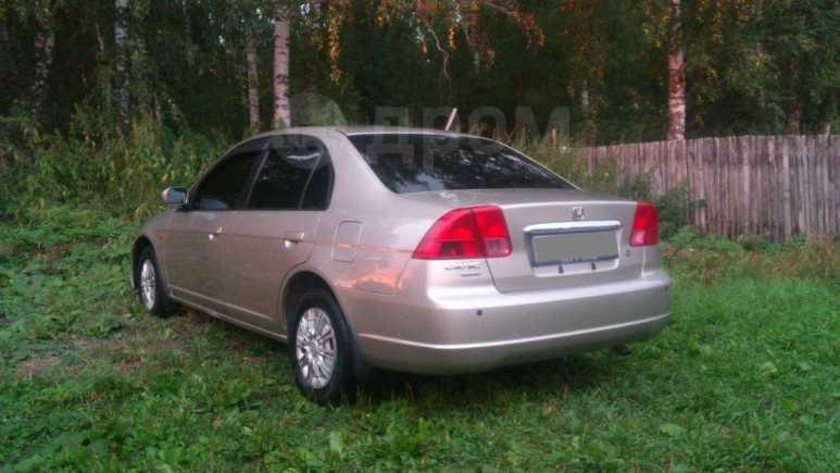 Honda Civic Ferio, 2001 год, 220 000 руб.