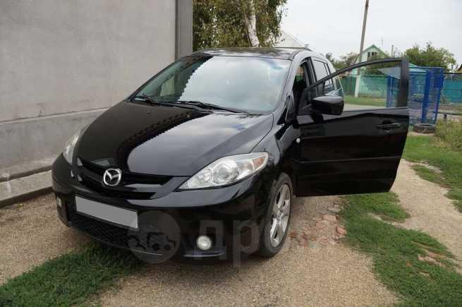 Mazda Mazda5, 2006 год, 434 000 руб.