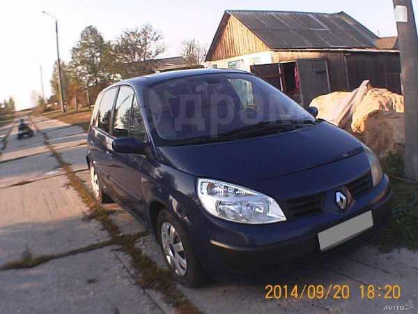 Renault Scenic, 2003 год, 230 000 руб.