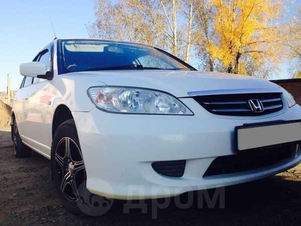 Honda Civic Ferio, 2007 год, 370 000 руб.