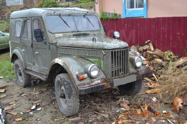 ГАЗ 69, 1971 год, 57 000 руб.