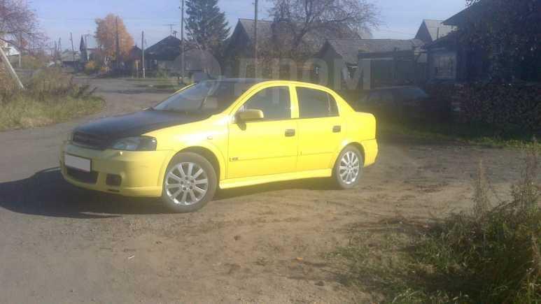 Chevrolet Viva, 2006 год, 230 000 руб.